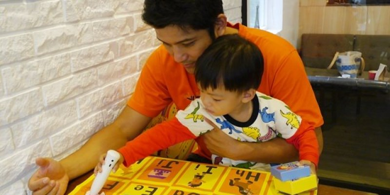 ▌已收單▌♥Little Star智堡點讀筆+有聲書♥超夯幼兒語言學習教材(一歲~小學二年級都適用)