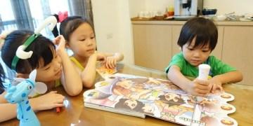 ▌已結團▌低於市價四折超值團! ♥Little Star智堡點讀筆+有聲書♥兩個小孩一起用更划算(新款我愛吃蔬菜+全系列八套有聲書)