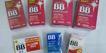 ▌日本藥妝必買▌每去必囤貨♥chocola BB♥超人媽咪營養補給的秘密武器