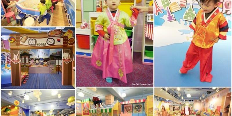 ▌台北信義區親子館▌令人驚喜的親子館♥貝兒絲樂園Bears world♥沙坑。球池。撈魚。角色扮演好好玩