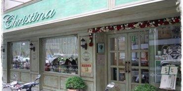【東區下午茶】 法式夢幻午茶餐廳 ♥ 克里斯汀娜茶館  ♥