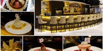 ▌台北信義區美食▌試吃♥Anna Cocoa Art 安娜可可藝術坊♥微風松高店。優雅法式拉糖甜點下午茶