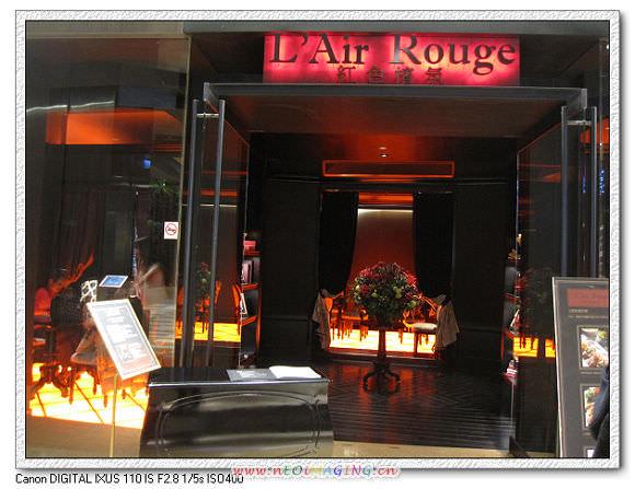 紅色檳氛 L'Air Rouge 慶生