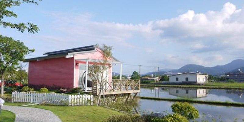 ▌宜蘭民宿▌浪漫指數破表! 如畫般的河畔童話小木屋♥宜蘭安緹利亞歐若拉公主城堡♥