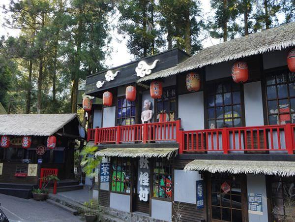▌南投景點▌台灣也有日式妖怪村♥溪頭松林町妖怪村♥一起來抓妖怪囉