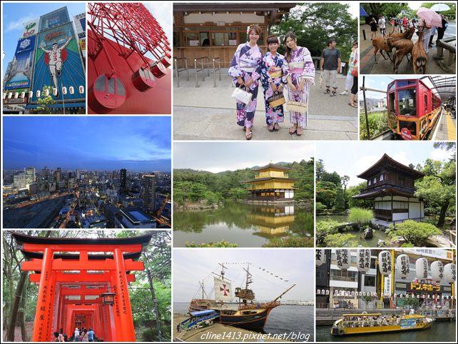▌京阪奈自由行▌每天都在探險的♥八天京阪奈自由行行程分享♥