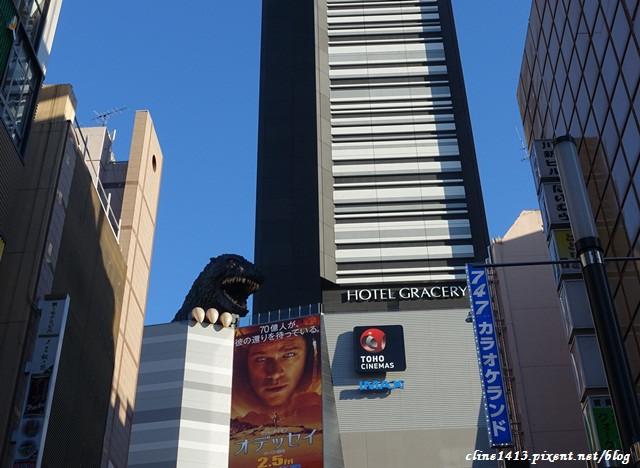 ▌東京住宿推薦▌哥吉拉的逆襲!新宿♥Hotel Gracery Shinjuku 格拉斯麗飯店♥地點好、交通便利的質感飯店♥