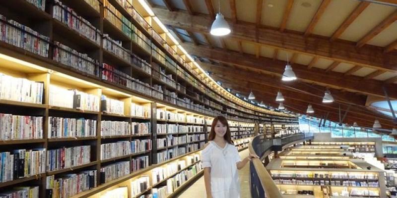 ▌九州自由行▌佐賀必訪景點♥武雄市圖書館♥令人驚呼的絕美圖書館。竟然還有星巴克