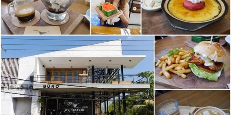 ▌峇里島咖啡店推薦▌水明漾區必訪特色咖啡店♥ Livingstone Café & Bakery♥輕點,甜食都是水準之上,還有西瓜吐司