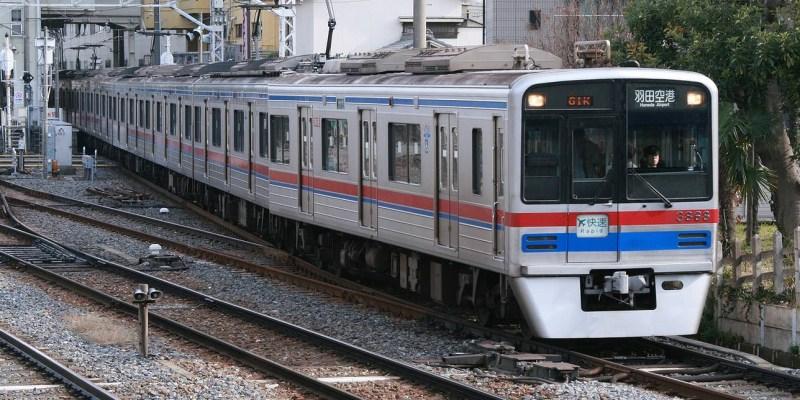 ▌東京交通 ▌成田機場往淺草交通攻略