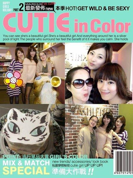 【東區下午茶】Dayan Cafe達洋咖啡屋 ★達洋貓 ★與10年空服好姊妹甜蜜午茶