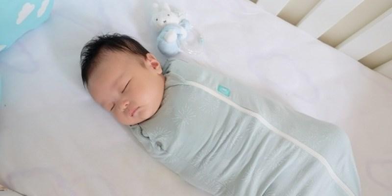 ▌育兒好物▌讓寶寶睡過夜的神奇包巾♥澳洲ergoCocoon二合一舒眠包巾♥竹纖維新色