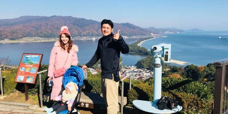 ▌京都天橋立▌日本三景【天橋立】一日遊行程分享