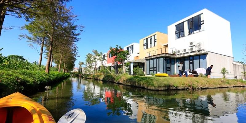 ▌宜蘭民宿▌小島villa 頂級人文渡假會館 。可划船、垂釣的包棟民宿