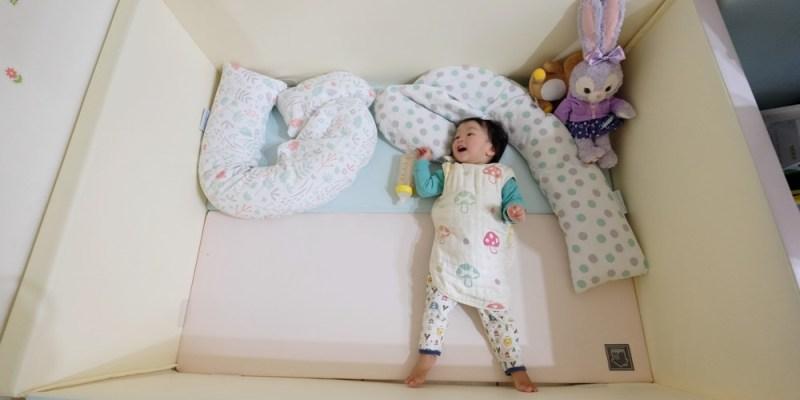 ▌團購▌高cp值【HanPlus城堡地墊圍欄】&Air Bye Bye 日本製手捲式真空壓縮袋