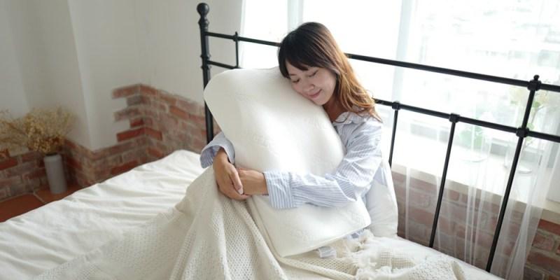 ▌新品首團▌2020 全新升級款 【英國百年乳膠品牌Dunlopillo 頂規防蟎透氣乳膠枕】 會呼吸的枕頭(買新款枕頭就送精油擴香! )