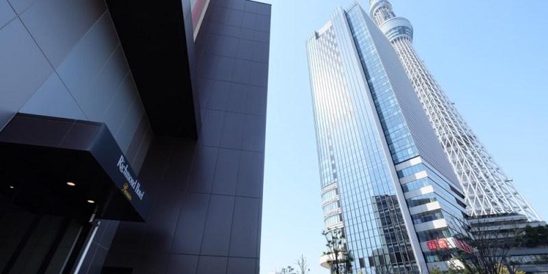 ▌東京住宿推薦▌晴空塔旁【東京押上普瑞米爾里士滿酒店Richmond Hotel Premier】地鐵一分鐘、出站就到飯店、樓下有超市