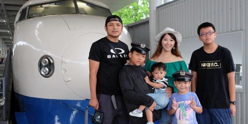 ▌京都鐵道博物館一日遊 ▌