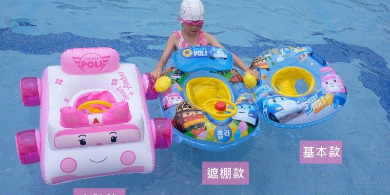 ▌新款首團▌夏日戲水必備【英國 Swimava】嬰幼兒泳圈手臂圈+新款韓國正版波力座圈 ! 質感好花色可愛
