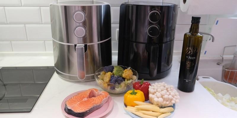 ▌團購▌超大容量【日本品牌Peconic 美型氣炸鍋】&西班牙tuAceite冷壓初榨橄欖油&日韓食品&廚房用品