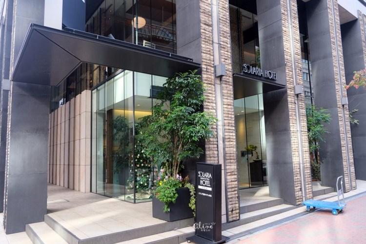 ▌東京銀座住宿▌索拉利亞西鐵飯店銀座店solaria nishitetsu ginza hotel 。門口對面就是一風堂,東銀座地鐵2分鐘