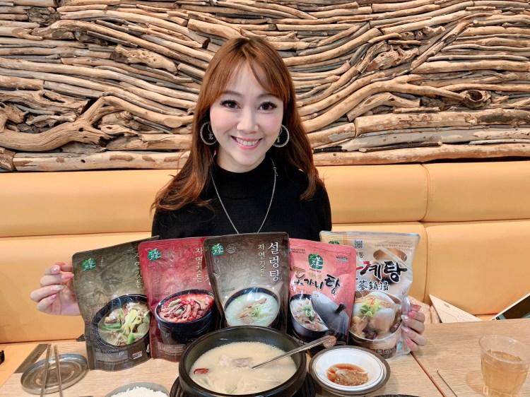 ▌韓國直送▌超美味即食湯包(人蔘雞、雪濃湯、牛筋湯、牛排骨湯、辣牛肉湯)韓國DKINZ不鏽鋼保鮮盒