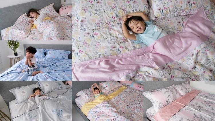 ▌限量現貨團▌睡過回不去的【40、60平價天絲厚包床組】獨家款。春夏新色