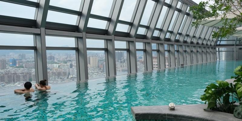▌新北住宿推薦▌台北新板希爾頓酒店 Hilton Taipei Sinban❤️【希式FUN瘋-涼夏野餐趣】住房專案