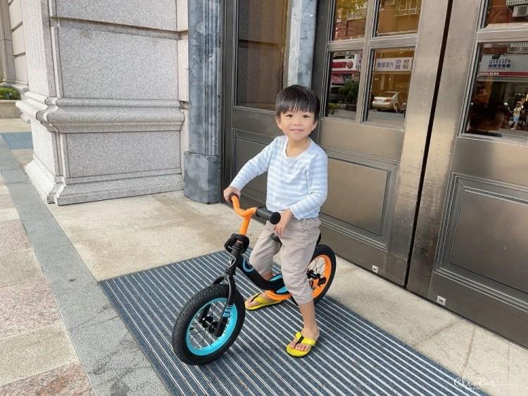 ▎團購▎英國Whiz bebe 酷LOVE平衡滑步車 & PrinceLionHeart幼童浴廁學習系列&美國SmilyMia矽膠吸管組