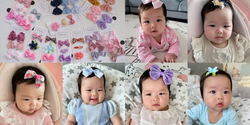 女寶必備的夢幻髮飾【英國Ribbies Clippies 蝴蝶結髮飾】讓寶寶萌度更加分
