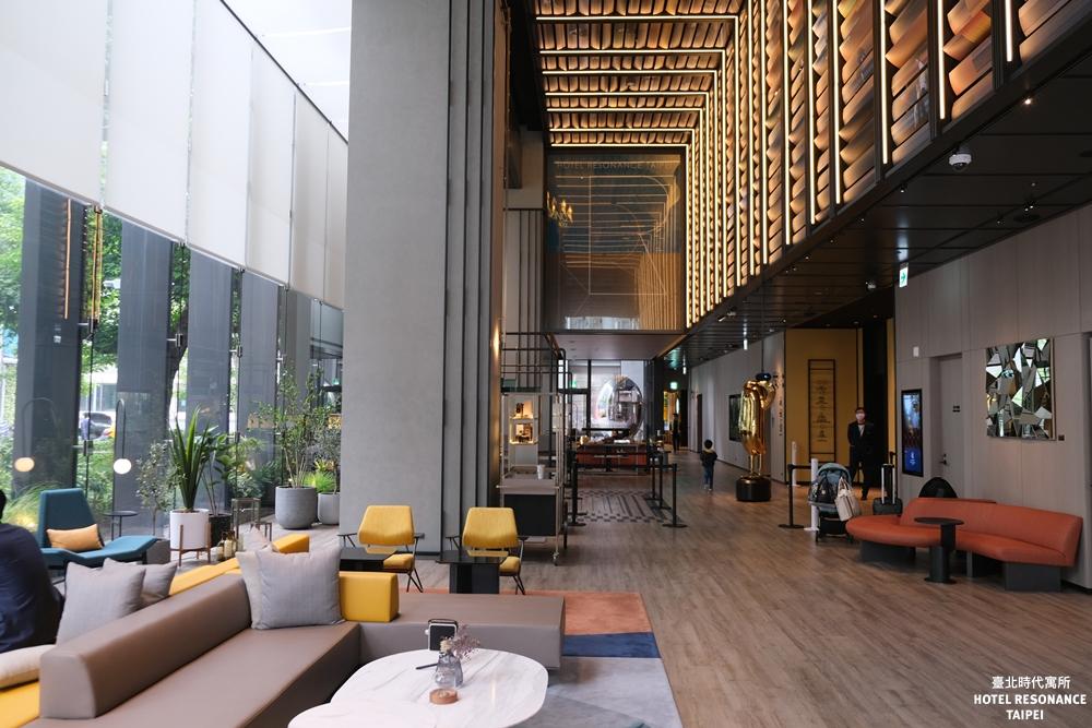 ▌台北住宿推薦 ▌台北時代寓所Hotel Resonance Taipei 。2020全新開幕超時尚旅店,房客可獨享星巴克早餐時段