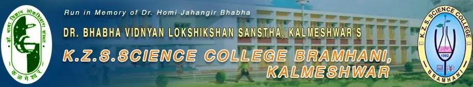 Sri Guru Gobind Singh College of Pharmacy (SGGSCP ...