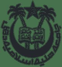 Jamia Millia Islamia Logo
