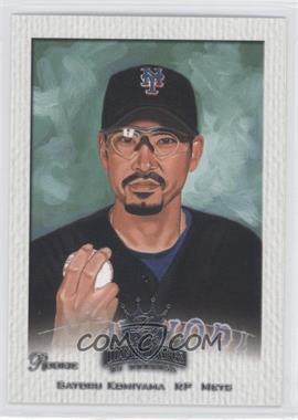 2002 Diamond Kings #152 - Satoru Komiyama RC (Rookie Card) - Courtesy of COMC.com