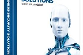 新版ESET企業安全解決方案提供客製化與專業售後服務