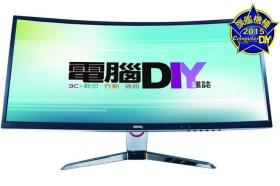 BenQ XR3501曲面超寬電競顯示器, 一螢抵雙螢 曲面之王
