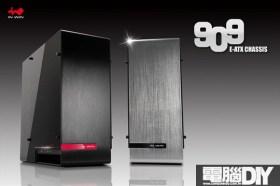 迎廣發表低調奢華直立式大型機殼(Full Tower) 9系列精品機 – 909