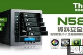 Thecus色卡司® 發表最新5-bay 網路儲存裝置-N5810
