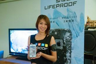 iPhone防護新武器!iPhone 6/6s專用 LifeProof FRE保護殼