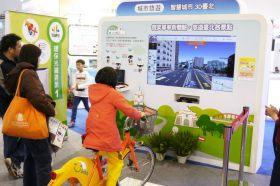 104資訊月政府館 從心出發  讓台灣更幸福