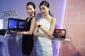 華碩推出全新360°翻轉筆電ZenBook Flip與內建悠遊卡晶片ZenWatch 2腕美登場!
