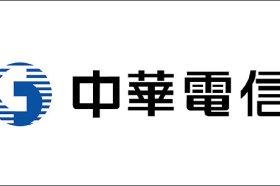 中華電信大4G金讚方案獨家好禮大方送 買Sony Mobile的Xperia XZs享三重優惠