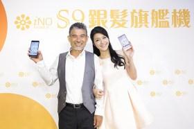 銀滑族世代崛起 iNO S9輕鬆一鍵接看聽