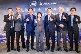 Intel推出物聯網市場解決方案 大力提升工廠競爭力