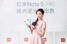 小米MIX 2S、紅米Note 5 全面屏雙機強勢登台!
