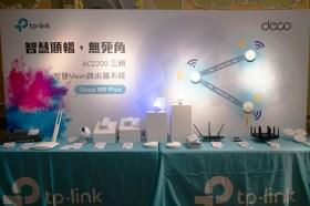 打破無線網路新格局 TP-Link推出全新Deco M9 Plus稱霸居家路由器
