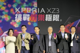 Sony Mobile全新旗艦 Xperia XZ3正式在台上市 See More. Hear More. Feel More. 挑戰手機娛樂極限