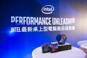 讓大家久等了 Intel第九代CPU終於現身啦!!