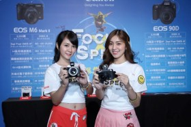 性價比超高的Canon數位單眼EOS 90D與EOS M6 Mark II來了