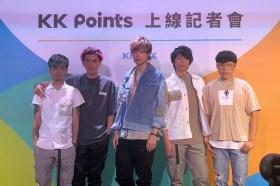 搖滾天團八三夭站台解密! KKBOX推出全新串連機制KK ID和KK Points